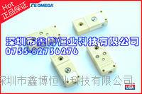 OMEGA原装正品插座 GMP-C-F插座 GMP-C-F