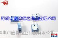 高温插头SMPW-R/SI-M 美国OMEGA原装高温插头 SMPW-RSI-M
