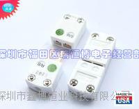 SHX-R/S-M陶瓷高温热电偶插头SHX-R/S-M陶瓷 SHX-RS-M