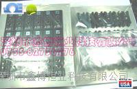 SJP1-18-R/S热电偶连接器 美国OMEGA原装SJP1-18-R/S