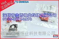 美国OMEGA原装热电偶连接器 SMPW-CC-U-125热电偶连接器