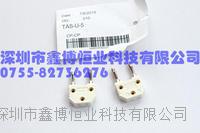 TAS-CI-4热电偶端子TAS-CI-4