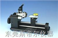 同轴度仪捧材/同轴度仪滚刀/同轴度仪插齿刀 CON1-102/CON2-102/CON3-102