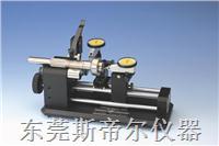 同轴度仪平低刀/同轴度仪精铣刀/同轴度仪斜度刀 CON1-210