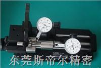 同轴度仪键槽铣刀/同轴度仪钨钢铣刀/同轴度仪英利铣刀 con1-102/con2-102/con3-102