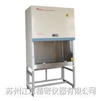 生物安全柜 BSC-1300IIA2(紧凑型)