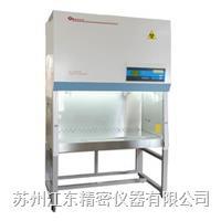 生物安全柜 BSC-1300IIB2