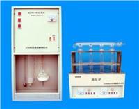 凯氏定氮仪 KDN-08B(停产)