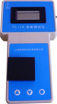 智能便攜式余氯儀 YL-1AZ