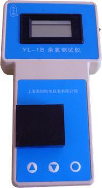 智能臺式余氯儀 YL-1D