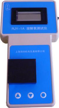 智能便携式溶解氧测试仪 RJY-1A
