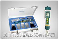 筆式余氯計 CL200