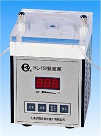 恒流泵 HL-1S