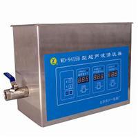 超声波清洗器  WD-9415B