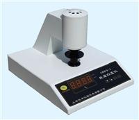 数显白度仪 SBDY-1