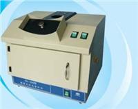 暗箱式微型双光紫外系统 GL-200