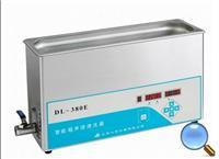 超声波清洗器 DL-800E