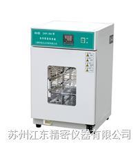 电热恒温培养箱 DHP-600BS
