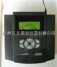 中文實驗室鈉度計 DWS-2009型