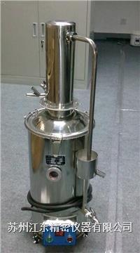 不锈钢电热蒸馏水器(断水自控) YAZD-5