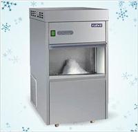苏州制冰机,全自动雪花制冰机IMS-70 IMS-70