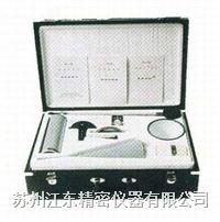 泥浆测试箱(三件套) NY-1A