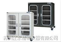 防靜電氮氣柜 CTD435FDA