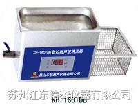 台式高频数控超声波清洗器 KH700TDB KH700TDB
