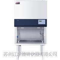 海尔生物安全柜HR30-IIA2 HR30-IIA2