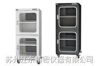 中濕度電子防潮箱 CTA540D