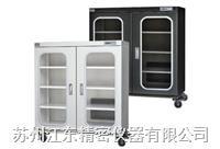 低濕度電子防潮箱 CTB320D