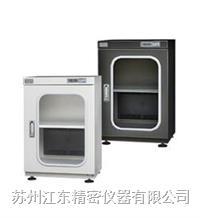 全自动智能氮气柜 CTD160D