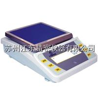 YP系列电子天平 100mg电子天平 YP3001