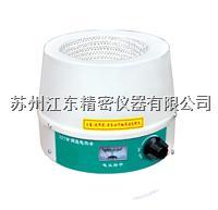 DZTW电热套指针显示 DZTW