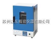 电热恒温鼓风干燥箱 DGG-9036A