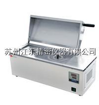 三用电热恒温水箱 SHHW21.600A I