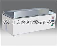 电热恒温水箱 HHW21.400A I