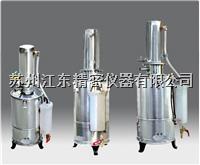 不锈钢电热蒸馏水器 TT-98-III