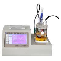 石油产品微量水分试验器 SYD-2122C