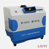 可见紫外仪 WD-9403A
