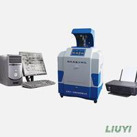凝胶成像分析系统 WD-9413A
