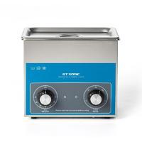 超声波清洗机 VGT-1730QT