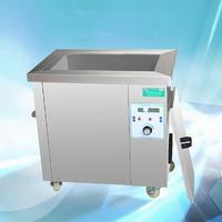 工业超声波清洗机 JD-6010D