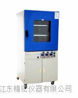 真空干燥箱 DZF0-6500D