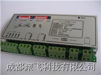 称重传感器变送器 JF-300