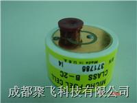 氧分析仪传感器 class B-2C class B-2C