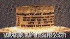 美国AII氧分析仪传感器PSR-12-22 美国AII PSR-12-22