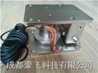 JHS-A 扭环式称重传感器模块 JHS-A
