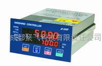 AC-7100F减量称重配料仪表 AC-7100F