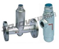 液体膨胀式疏水阀 CS14F/H  CS44F/H